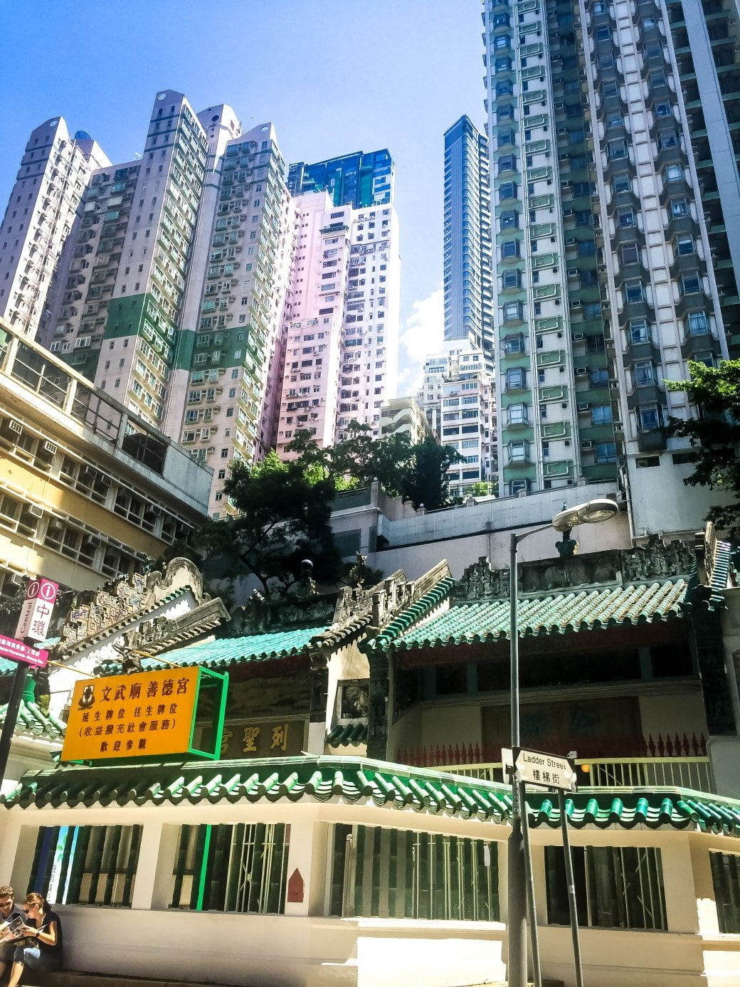 Dried Food Market in the Western District Hong Kong | Hong Kong Honeymoon | Travel | Bubbly Moments