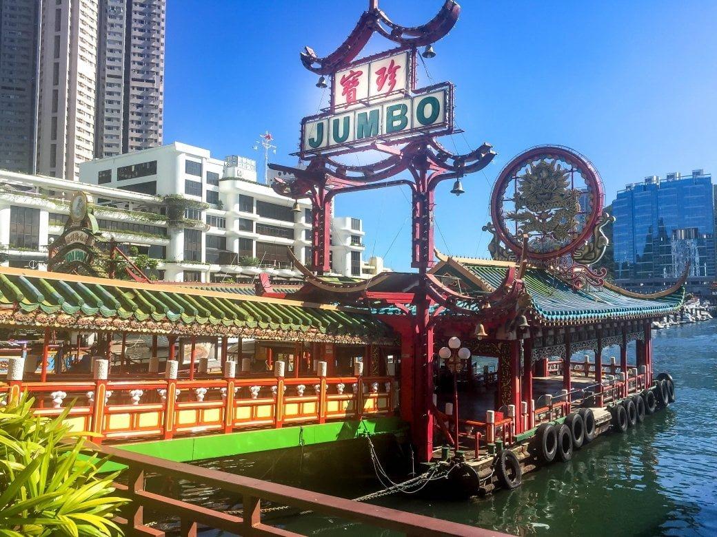 Jumbo Restaurant | Hong Kong Honeymoon | Travel | Bubbly Moments